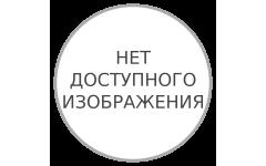 Постер 50 * 70 (без оф.)