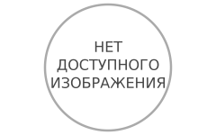 Точилка